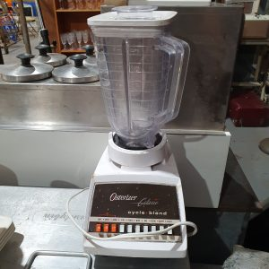 Osterizer Galaxie Cycle Blender